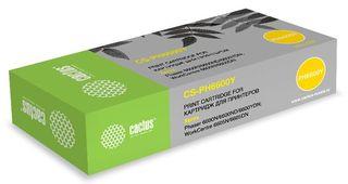 Совместимый картридж Cactus CS-106R02235