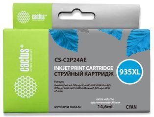 Совместимый картридж Cactus CS-C2P24AE №935XL