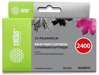Совместимый картридж Cactus CS-PGI-2400XLM