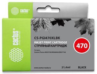 Совместимый картридж Cactus CS-PGI-470XLBk