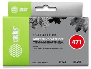 Совместимый картридж Cactus CS-CLI-471XLBK