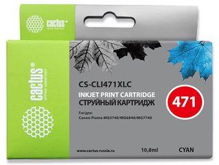 Совместимый картридж Cactus CS-CLI-471XLC