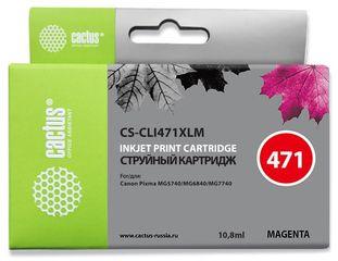 Совместимый картридж Cactus CS-CLI-471XLM
