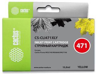 Совместимый картридж Cactus CS-CLI-471XLY