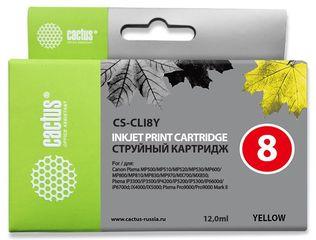 Совместимый картридж Cactus CS-CLI-8Y 0623B024