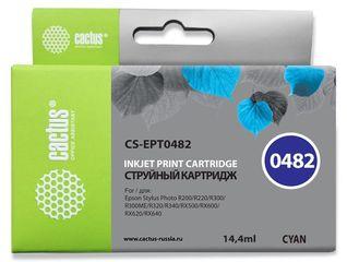 Совместимый картридж Cactus CS-T0482 C13T048240