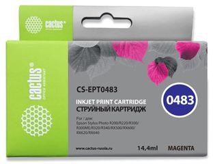Совместимый картридж Cactus CS-T0483 C13T048340