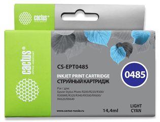 Совместимый картридж Cactus CS-T0485 C13T048540