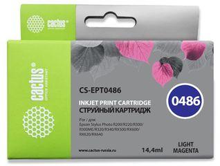 Совместимый картридж Cactus CS-T0486 C13T048640