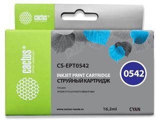 Совместимый картридж Cactus CS-T0542 C13T05424010