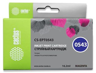 Совместимый картридж Cactus CS-T0543 C13T05434010