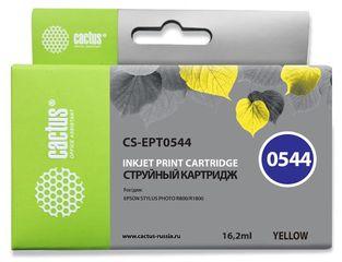 Совместимый картридж Cactus CS-T0544 C13T05444010