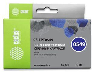 Совместимый картридж Cactus CS-T0549 C13T05494010