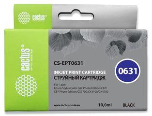 Совместимый картридж Cactus CS-T0631 C13T06314A10