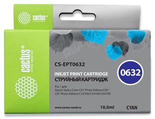 Совместимый картридж Cactus CS-T0632 C13T06324A10