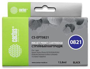 Совместимый картридж Cactus CS-T0821 C13T11214A10