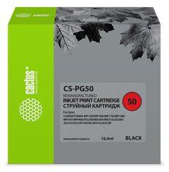 Совместимый картридж Cactus CS-PG-50BK
