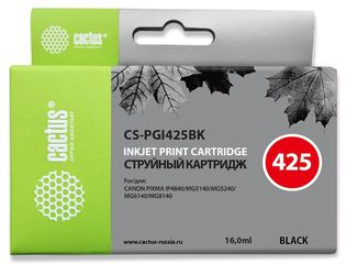 Совместимый картридж Cactus CS-PGI-425PGBK 4532B001