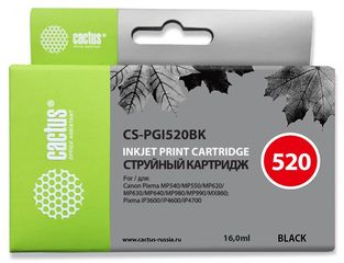 Совместимый картридж Cactus CS-PGI-520BK 2932B004