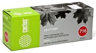 Совместимый картридж Cactus CS-716Bk 1980B002