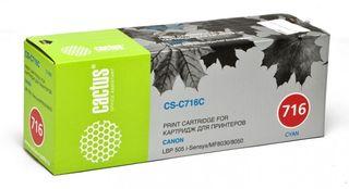 Совместимый картридж Cactus CS-716C 1979B002