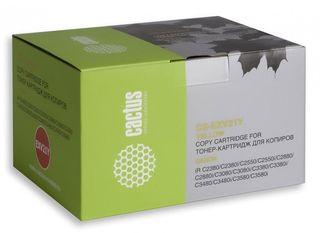Совместимый картридж Cactus CS-C-EXV21Y
