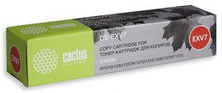 Совместимый картридж Cactus CS-C-EXV7 7814A002