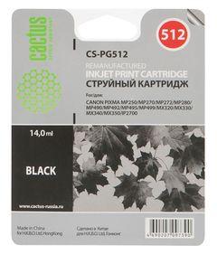 Совместимый картридж Cactus CS-PG-512 2969B007