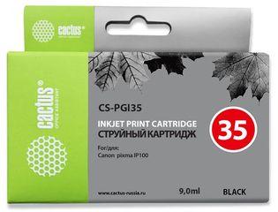 Совместимый картридж Cactus CS-PGI-35BK