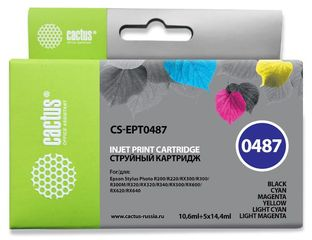 Набор совместимых картриджей Cactus CS-T0487 С13T04874010