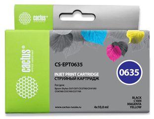 Набор совместимых картриджей Cactus CS-T0635 C13T06354A10
