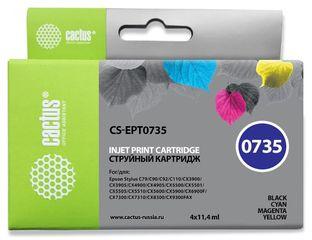 Набор совместимых картриджей Cactus CS-T0735 C13T10554A10
