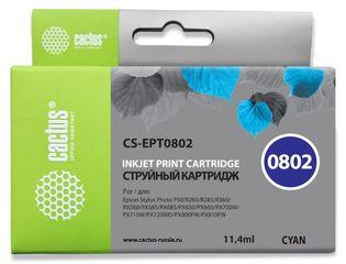 Совместимый картридж Cactus CS-T0802 C13T08024011