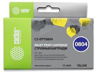Совместимый картридж Cactus CS-T0804 C13T08044011
