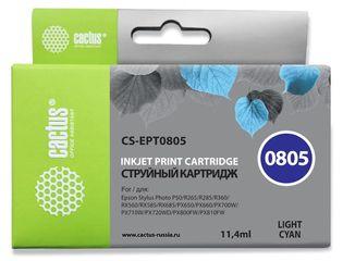 Совместимый картридж Cactus CS-T0805 C13T08054011