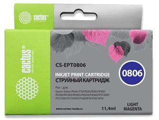 Совместимый картридж Cactus CS-T0806 C13T08064011