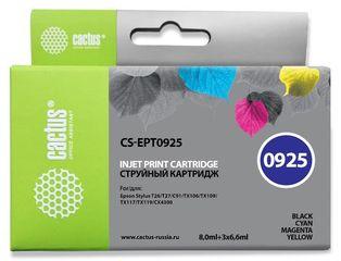 Набор совместимых картриджей Cactus CS-T0925 C13T09254A10