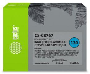 Совместимый картридж Cactus CS-130 C8767HE
