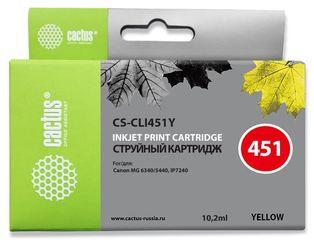 Совместимый картридж Cactus CS-CLI-451YXL 6475B001