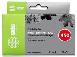 Совместимый картридж Cactus CS-PGI-450PGBK 6434B001