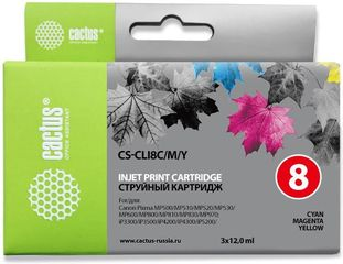Набор совместимых картриджей Cactus CS-CLI-8CMY 0621B029