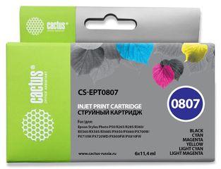 Набор совместимых картриджей Cactus CS-T0807 C13T08074011