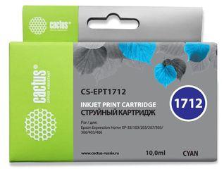 Совместимый картридж Cactus CS-17XL C C13T17124A10