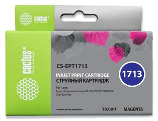 Совместимый картридж Cactus CS-17XL M C13T17134A10