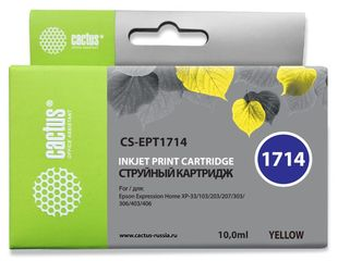 Совместимый картридж Cactus CS-17XL Y C13T17144A10