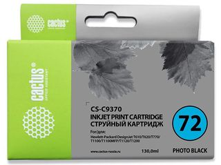 Совместимый картридж Cactus CS-72PBk C9370A