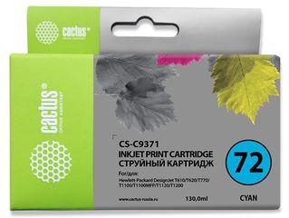 Совместимый картридж Cactus CS-72C C9371A