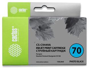 Совместимый картридж Cactus CS-C9449A №70