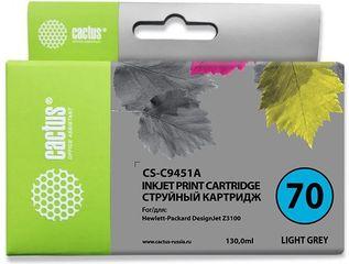 Совместимый картридж Cactus CS-C9451A №70
