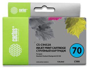 Совместимый картридж Cactus CS-C9452A №70